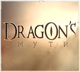 Dragon's Myth App by Rabcat