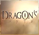Dragon's Myth App by Rabcat